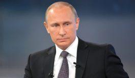 Путин запустил освоение Харасавэйского месторождения