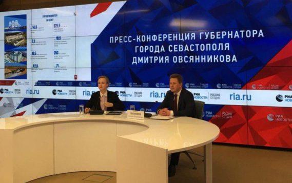 Пресс-конференция губернатора города Севастополя Дмитрия Овсянникова