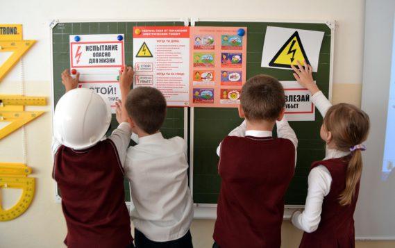 Каникулы в стиле #электробезопасно: энергетики МРСК Центра и МРСК Центра и Приволжья призывают взрослых напомнить детям о правилах электробезопасности
