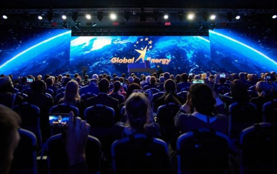 Глава Ассоциации «Глобальная энергия» призвал к совместным решениям в области энергетики