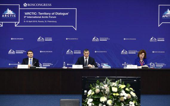 В Санкт-Петербурге прошло заседание президиума Государственной комиссии по вопросам развития Арктики