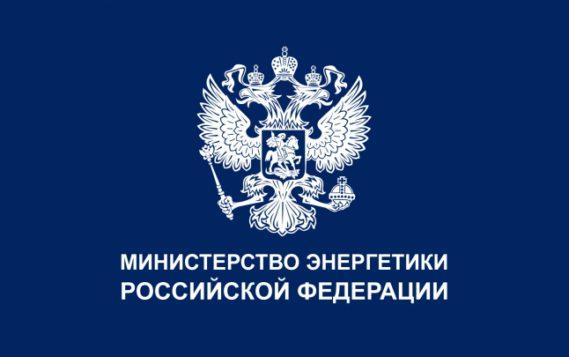Информационное письмо Минэнерго России о порядке заявления дополнительных проектов модернизации тепловых электростанций