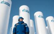 «Газпром нефть» увеличит финансирование геологоразведки в 2019 году в 2,6 раза