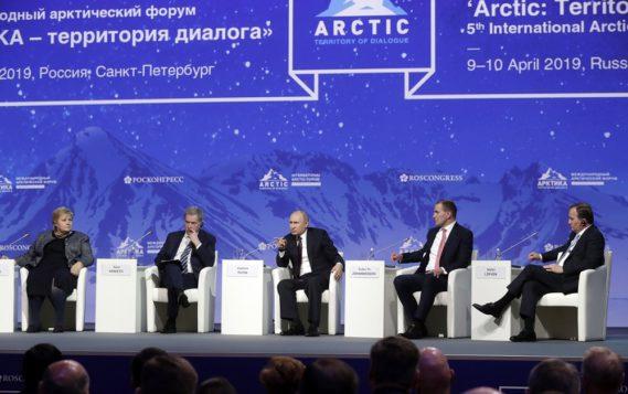 Путин уверен, что ресурсы Арктики должны служить всему человечеству