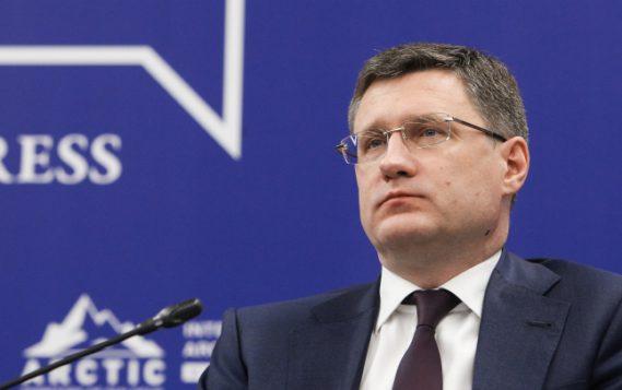 Александр Новак: «К 2025 году мы имеем все возможности нарастить наши возможности по производству СПГ до 73 млн тонн»