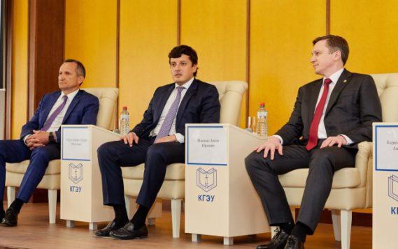 Минэнерго России приглашает принять участие в подготовке молодежного прогноза глобального энергетического развития