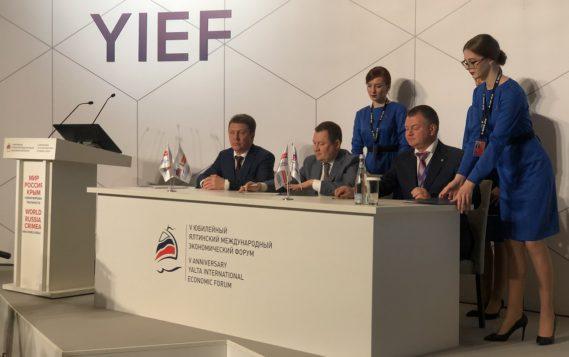 Города Крымского полуострова присоединились к проекту «Умный город»