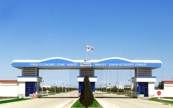 Инвесторы соберутся в Узбекистане на майские праздники