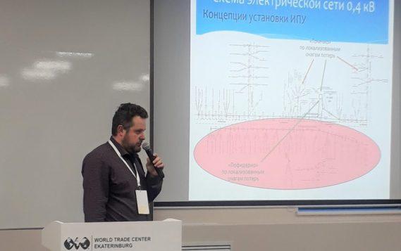 Свердловская область станет лидером смарт-технологий в городской среде