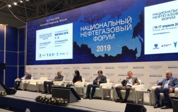 Сбербанк выступил организатором специальной сессии Национального нефтегазового форума 2019 года «Вызовы будущего: реальные действия на пути трансформации»