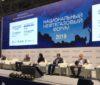 Журнал РЭЭ на Национальном нефтегазовом форуме и выставке «Нефтегаз-2019»