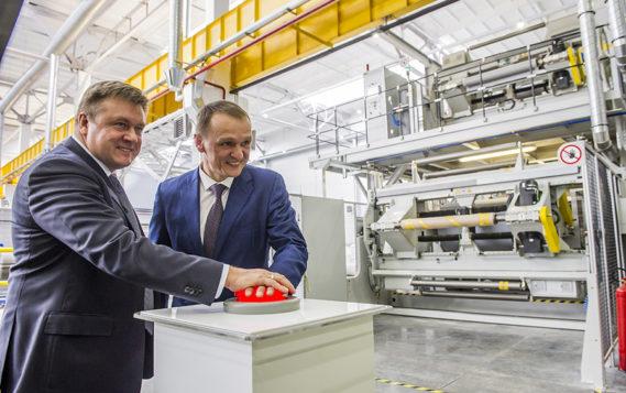 ТЕХНОНИКОЛЬ запустила завод по производству строительных пленок в Рязани