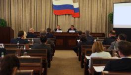 Рабочая группа Госсовета РФ обсудила вопросы ценообразования в строительстве
