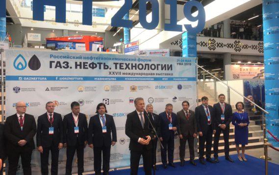 В Уфе открылась выставка «Газ. Нефть. Технологии – 2019»