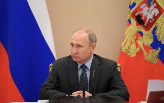 Президент России утвердил Доктрину энергетической безопасности Российской Федерации