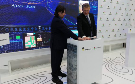 «Башнефть» запустила в промышленную эксплуатацию проект «Цифровое месторождение»