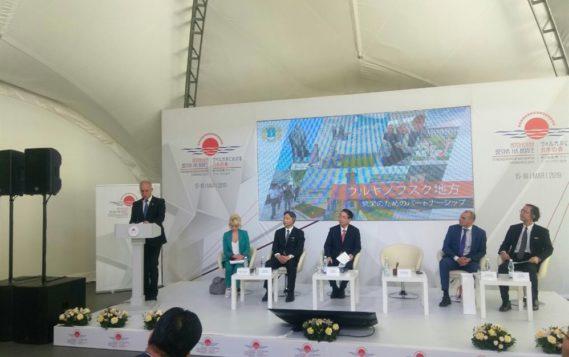В Ульяновской области началось создание индустриального парка японских компаний