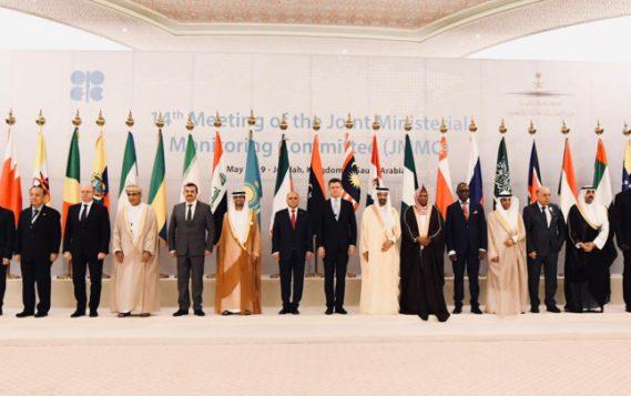 Состоялось 14-е заседание Совместного Министерского мониторингового комитета стран ОПЕК и не ОПЕК