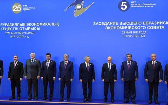 Президенты пяти государств-членов ЕАЭС подписали протокол о создании общего электроэнергетического рынка