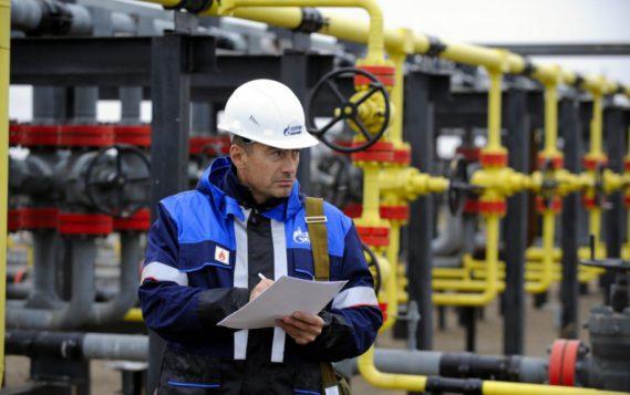 «Газпром» направит 70,9 млрд руб на реализацию проектов в Вологодской области в 2019 году