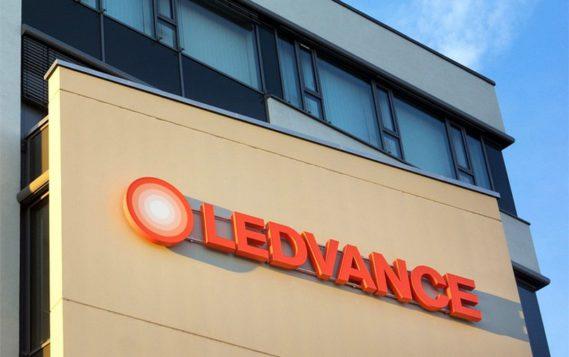 Смоленский завод LEDVANCE усилил лабораторию установкой для измерения кривой силы света
