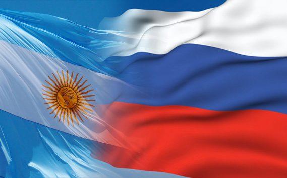 Аргентина и Россия работают над конкретизацией проекта строительства АЭС