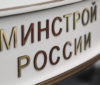 Стартовал прием заявок на Всероссийский конкурс «Лучшая муниципальная практика»