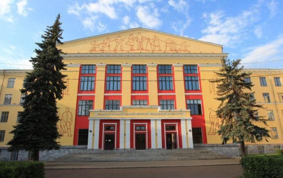Собственный энергоцентр может появиться в Уфимском нефтяном университете