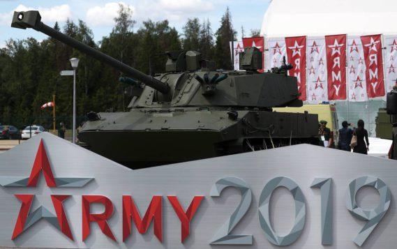 Итоги первого и анонс второго дня форума АРМИЯ-2019