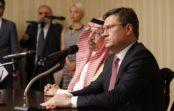 Александр Новак: «У России и Саудовской Аравии есть большой потенциал как по увеличению торгового оборота, так и по осуществлению новых проектов»