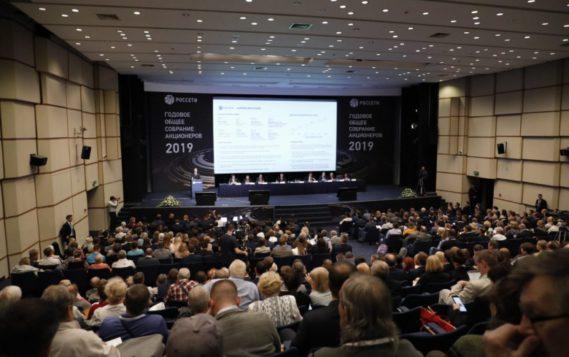 Александр Новак провел Годовое Общее собрание акционеров ПАО «Россети»
