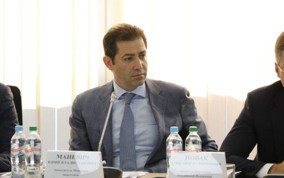 Замминистра энергетики России Юрий Маневич вошел в совет директоров «Россетей»