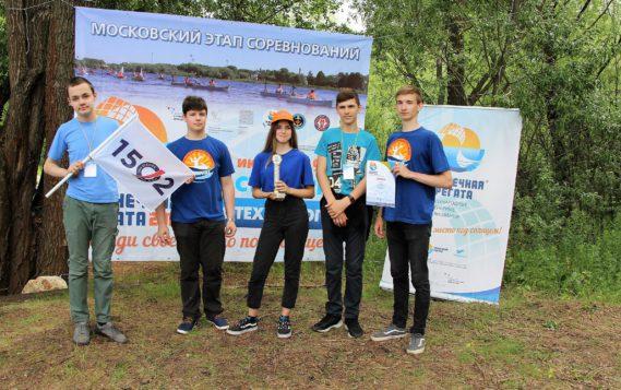 Попутного солнца: В Москве состоялась «Солнечная регата»