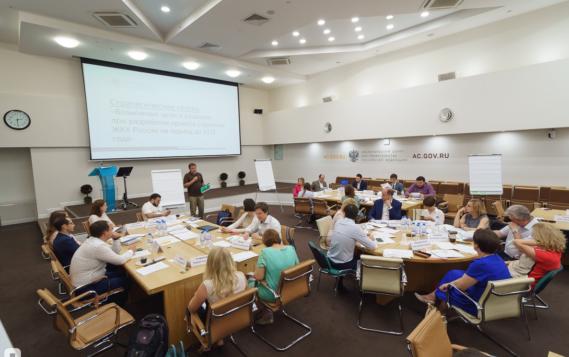 Стратегию развития ЖКХ обсудили в Аналитическом центре при Правительстве Российской Федерации