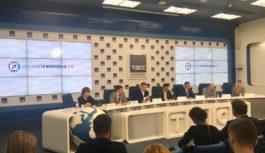 Минстрой России представил 25 кейсов на платформе «Профстажировки 2:0»