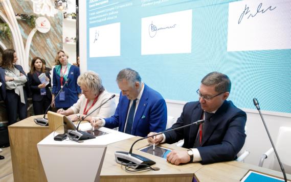 Двадцать соглашений по проектам «Умного города» были подписаны на полях ПМЭФ-2019