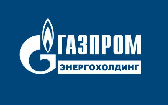 «Газпром энергохолдинг» планирует ряд сделок с казначейскими акциями «Мосэнерго» и «ОГК-2»
