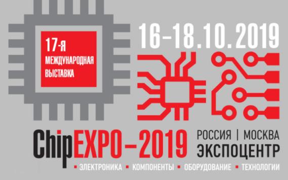 «ChipEXPO — 2019»