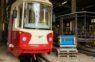 Первый в России трамвай на водородном топливе введут в эксплуатацию в 2024 году
