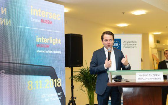 На выставке Interlight Russia | Intelligent building Russia в Москве впервые представят «настоящий» датчик присутствия человека