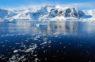 В Москве представят цифровую платформу   «Арктика 2035»