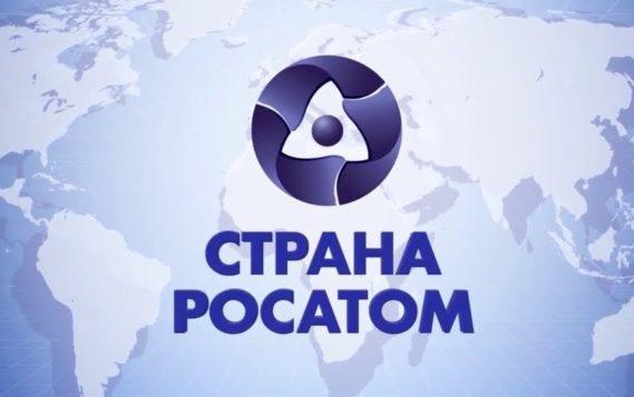 Финансирование программы развития ядерных технологий до 2025 года составит 88,5 млрд руб.