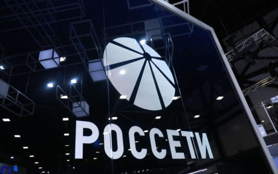 """""""Россети"""" инвестируют в электросетевой комплекс КБР 1,8 млрд рублей до 2023 года"""
