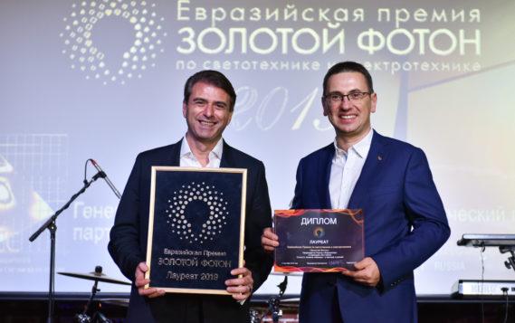 Названы победители второго сезона премии «Золотой Фотон»
