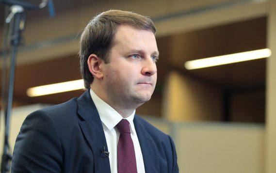 Орешкин ожидает, что Total будет активно инвестировать в Россию