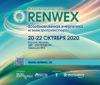 Международная выставка RENWEX 2020 и международный форум «Возобновляемая энергетика для регионального развития» пройдут в октябре в ЦВК «ЭКСПОЦЕНТР»