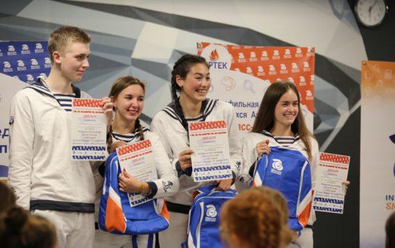 В «Артеке» прошла метапредметная олимпиада «Школы Росатома»
