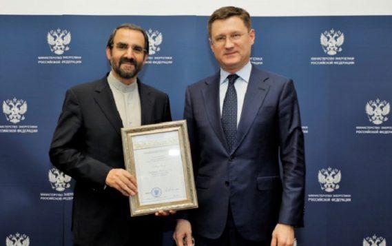 Состоялась встреча Александра Новака с Послом Исламской Республики Иран Мехди Санаи