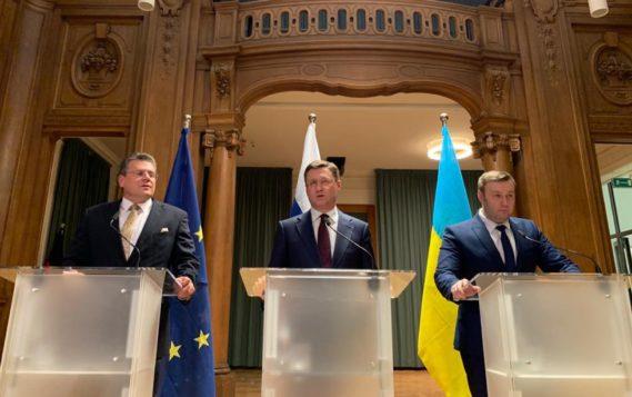 Состоялись трехсторонние консультации в формате Россия – Европейский Союз – Украина по вопросу транзита российского газа