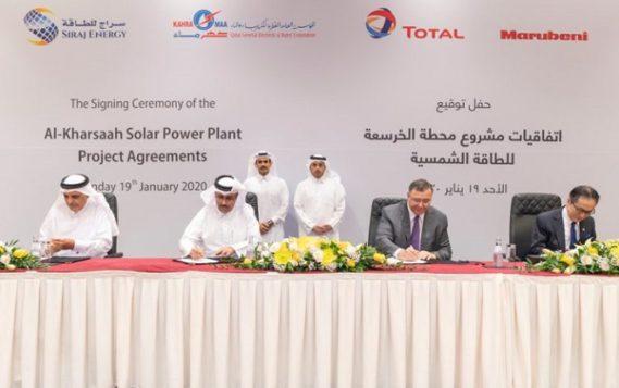 Total и Marubeni построят солнечную электростанцию мощностью 800 МВт в Катаре